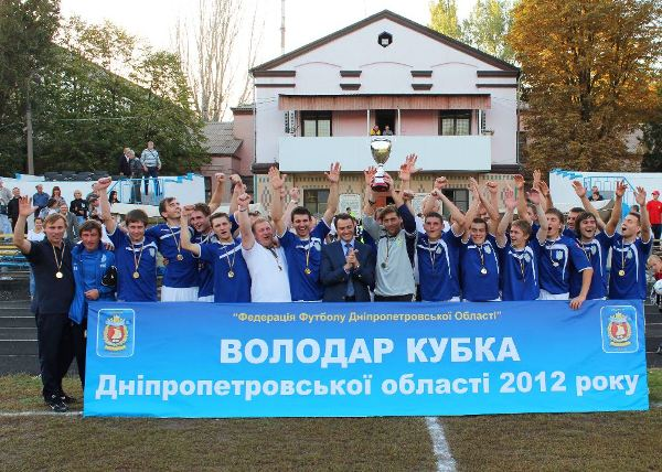 Кубок Днепропетровской области - 2015